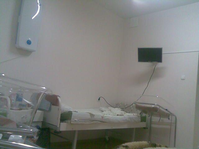 Запись на прием в 7 поликлинику белгород через интернет