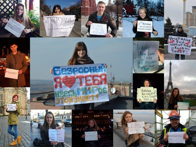 Cделать коллаж из нескольких фотографий онлайн бесплатно на poiskobuvi.ru